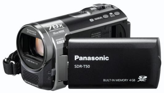 Panasonic videókamera